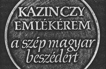 Szép magyar beszéd verseny (házi forduló)