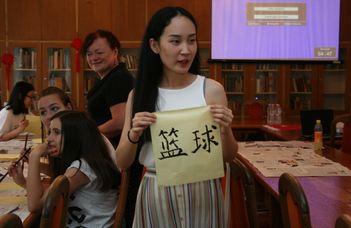 Zászlót bontott az ELTE Konfuciusz Intézet a SEK-en